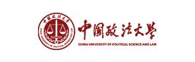 中国政法大学招生