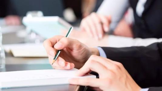 中南财经政法大学在职研究生就业前景