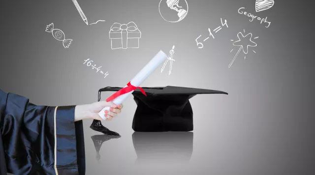 中南财经政法大学在职研究生考试科目